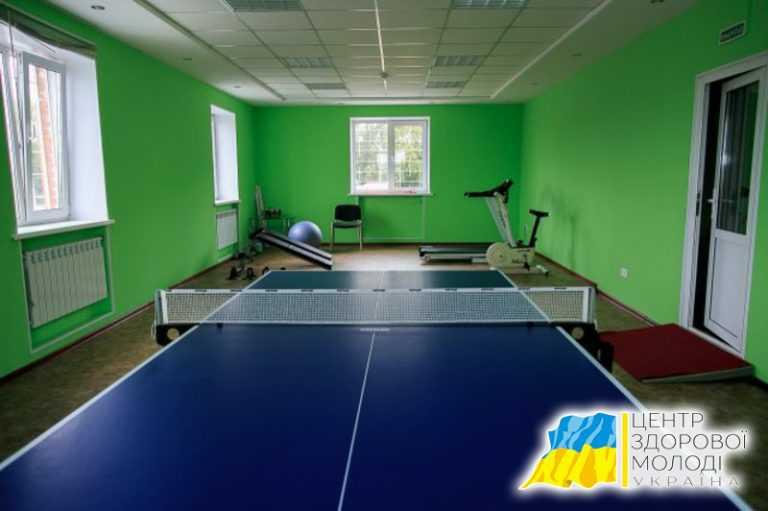 Центр Здоровой Молодежи - Украина Реабилитационный центр в Луцке -лечение зависимостей