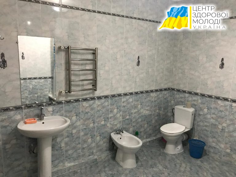 Центр Здоровой Молодежи - Украина Реабилитационный центр в Виннице — лечение зависимости