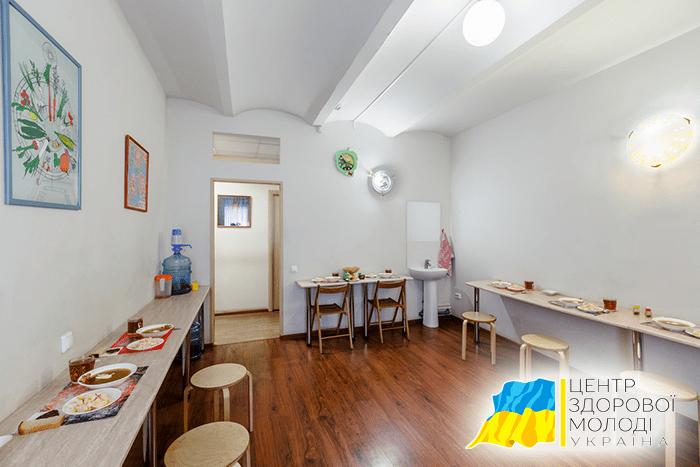 Центр Здоровой Молодежи - Украина Реабилитационный центр в Николаеве — лечение зависимостей