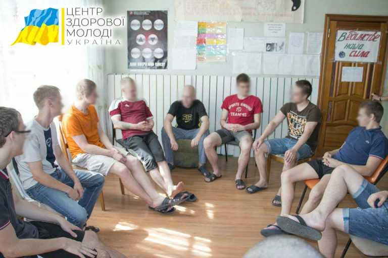 Центр Здоровой Молодежи - Украина Реабилитационный центр в Ровно — лечение зависимостей