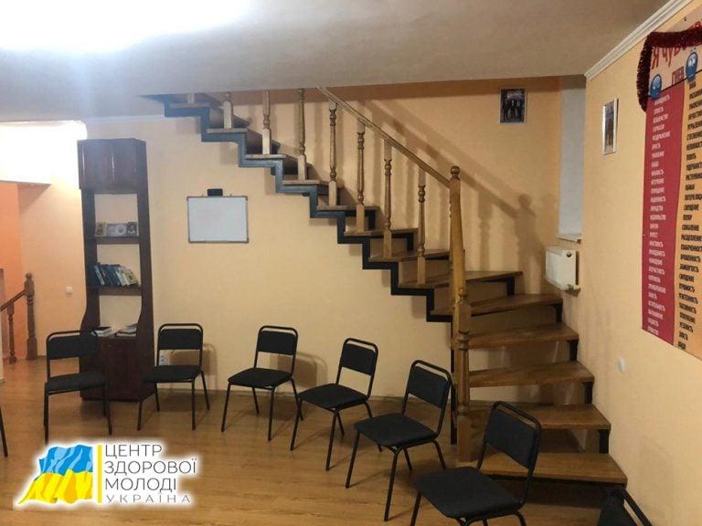 Реабілітаційний центр у Вінниці – лікування залежностей - 03