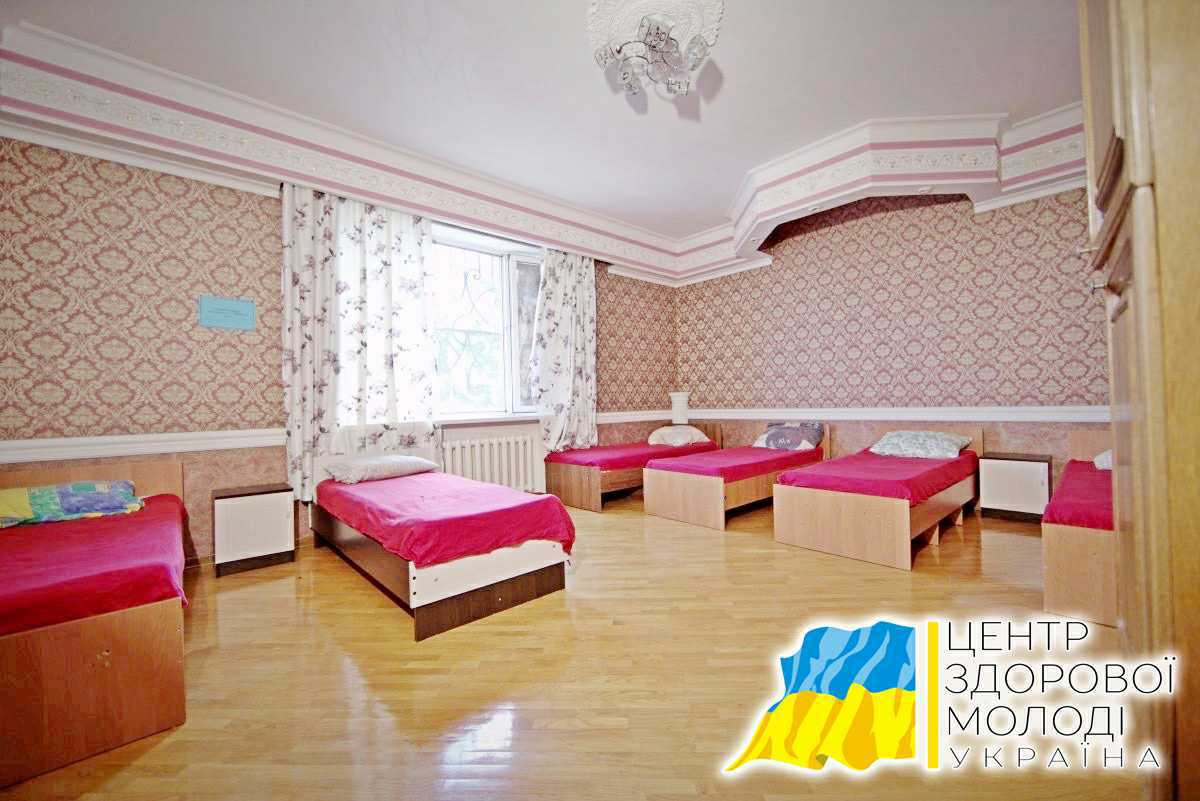 Центр Здоровой Молодежи - Украина Реабилитационный центр в Полтаве — лечение зависимостей