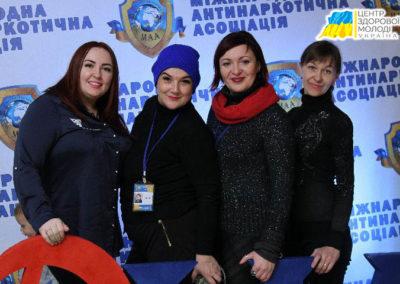 Центр Здоровой Молодежи - Украина 5-й Антинаркотический Лагерь МАА 5 день