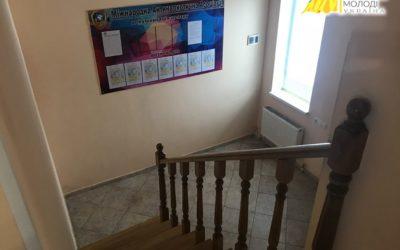 Центр Здоровой Молодежи - Украина Наші центри в Україні