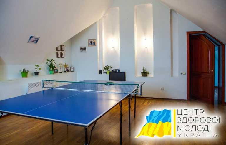 Реабілітаційний центр в Луцьку – лікування залежностей