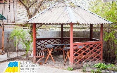 Реабилитационный центр в Чернигове — лечение зависимостей