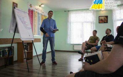 Реабилитационный центр на Крюковщине