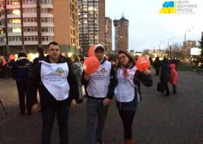 Центр Здоровой Молодежи - Украина Зажги свет