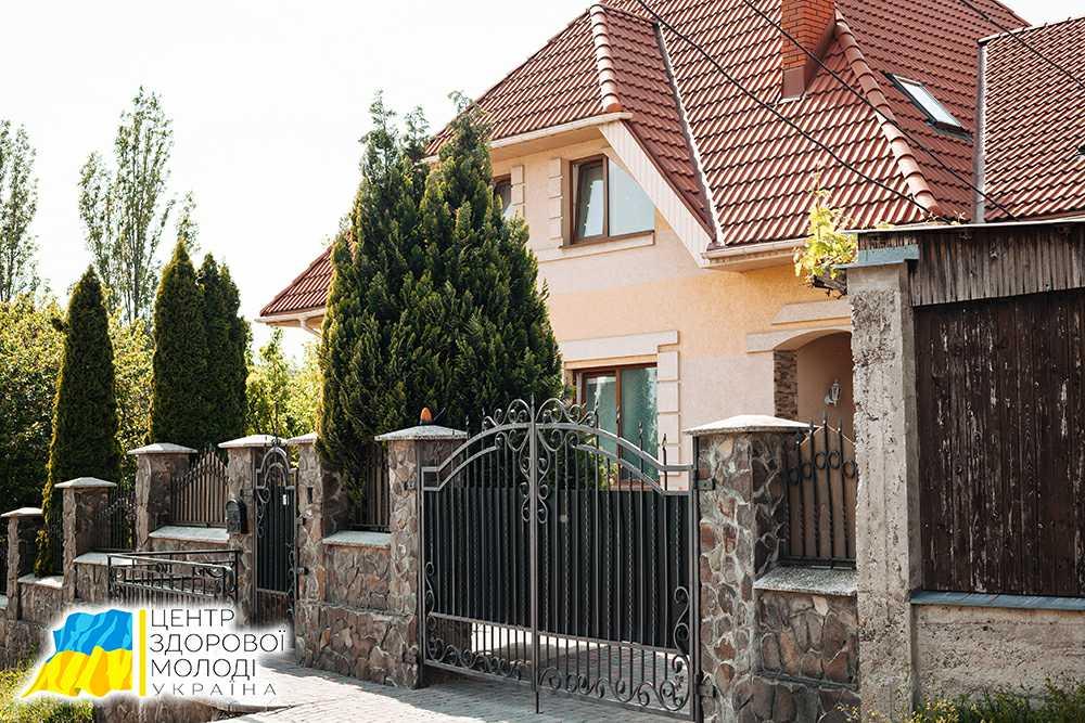 Реабилитационный центр во Львове — лечение зависимостей - IMG 8861 1