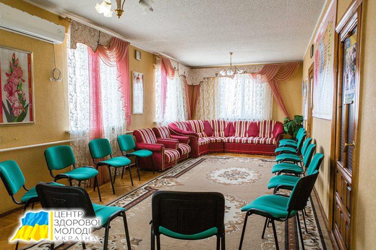 Реабилитационный центр в Кропивницком — лечение зависимостей