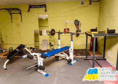 Центр Здоровой Молодежи - Украина Реабилитационный центр в Чернигове — лечение зависимостей