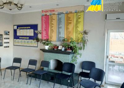 Центр Здоровой Молодежи - Украина Реабілітаційний центр в Дніпрі – лікування залежностей