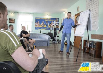 Центр Здоровой Молодежи - Украина Реабілітаційний центр на Крюковщині