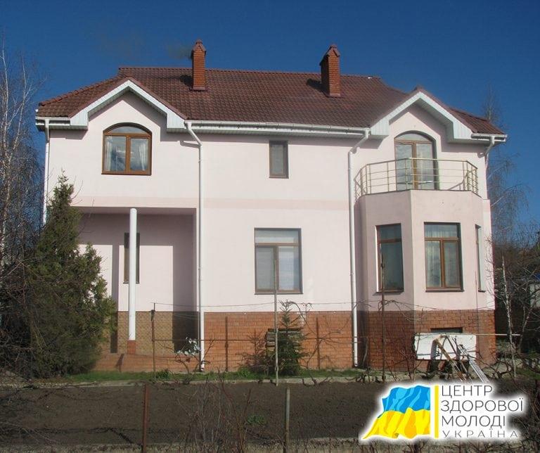 Реабілітаційний центр в Одесі – лікування залежностей