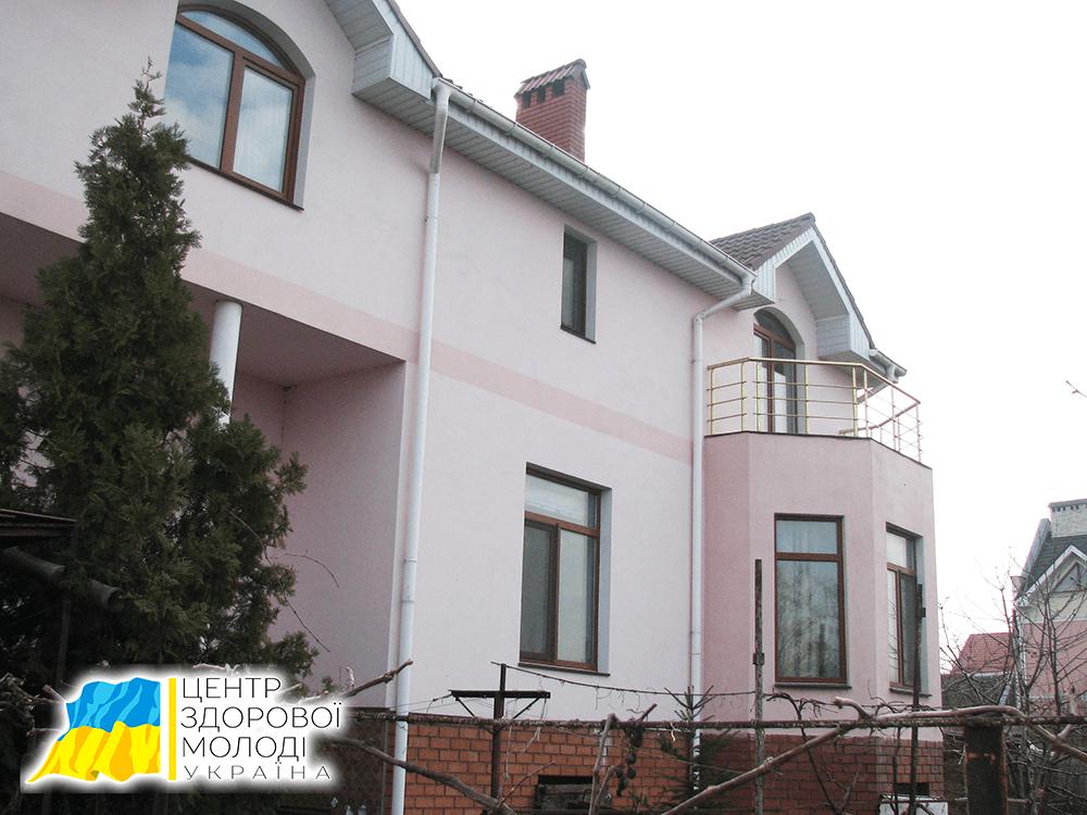 Реабилитационный центр в Одессе — лечение зависимостей - img 2628