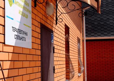 Центр Здоровой Молодежи - Украина Реабилитационный центр в Херсоне — лечение зависимостей