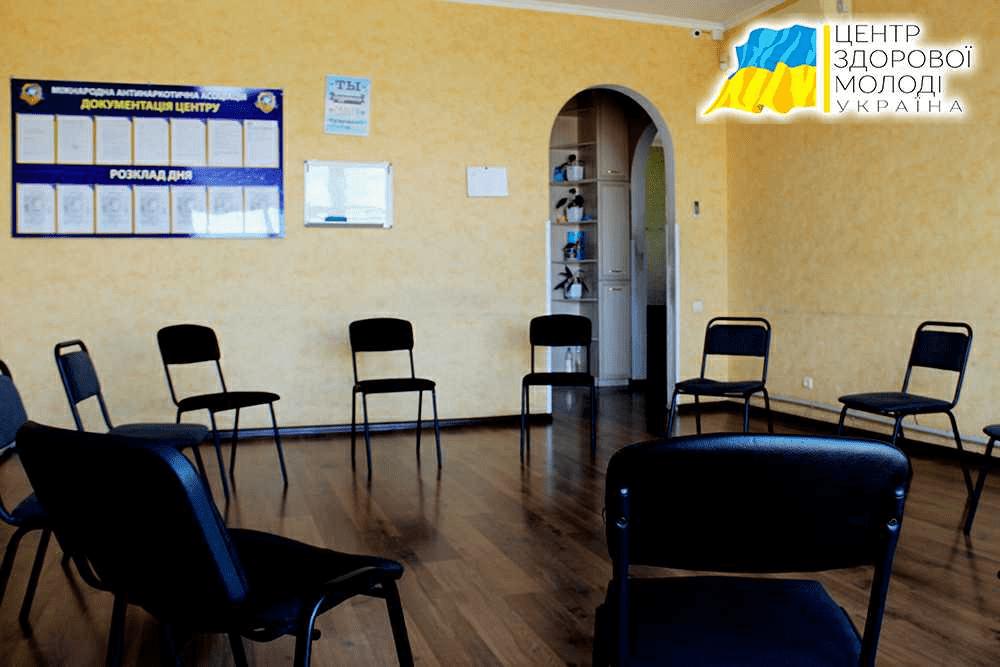 Реабілітаційний центр в Херсоні -лікування залежностей - img 7559