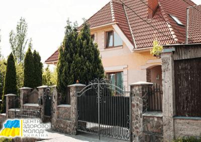 Реабилитационный центр во Львове — лечение зависимостей - img 8861 400x284