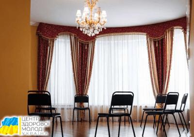 Центр Здоровой Молодежи - Украина Реабилитационный центр во Львове — лечение зависимостей