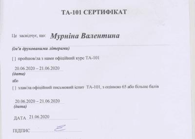 Центр Здоровой Молодежи - Украина Лебедєва В. О.