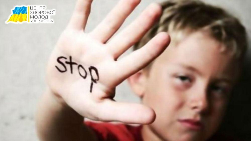 Центр Здоровой Молодежи - Украина Як допомогти залежному від амфетаміну?