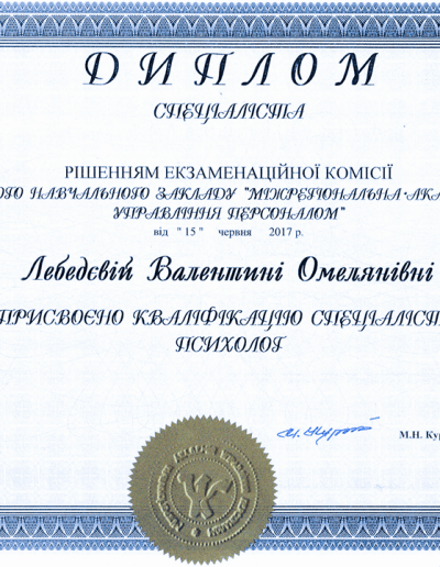 Центр Здоровой Молодежи - Украина Ліцензії та сертифікати