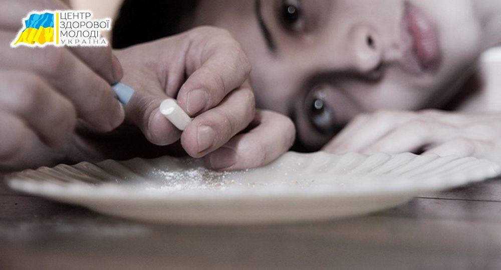 Как помочь зависимому от амфетамина?