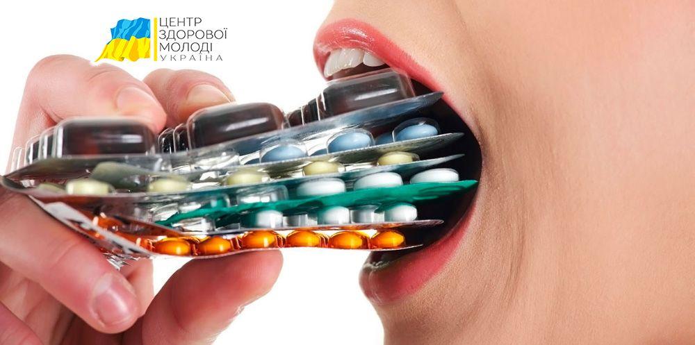 Как бросить кодтерпин?