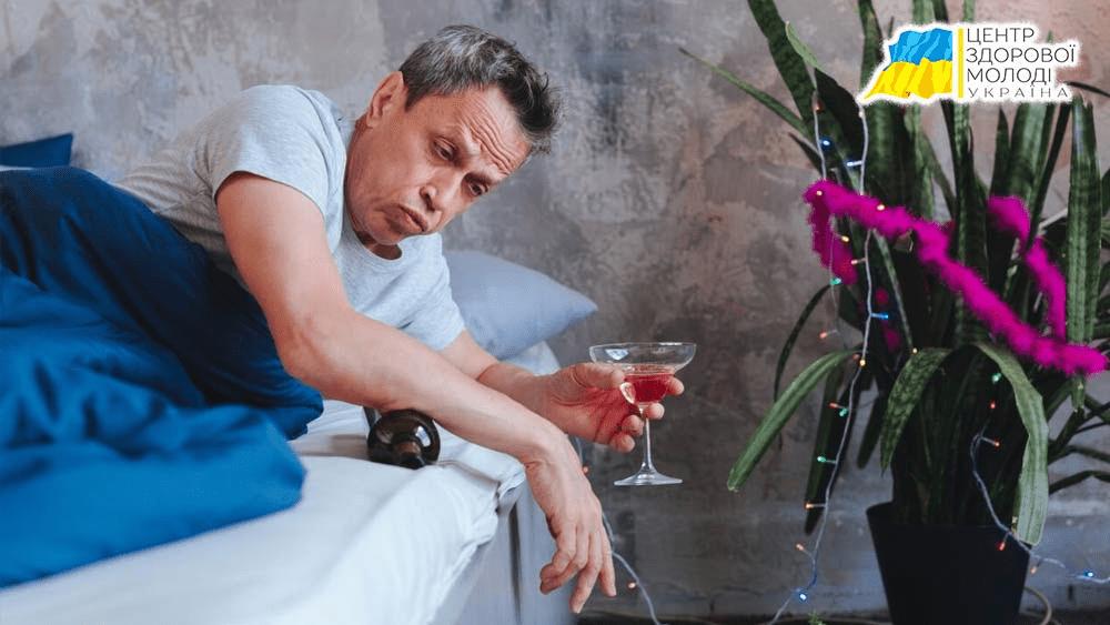 Центр Здоровой Молодежи - Украина Медикаментозное лечение алкоголизма