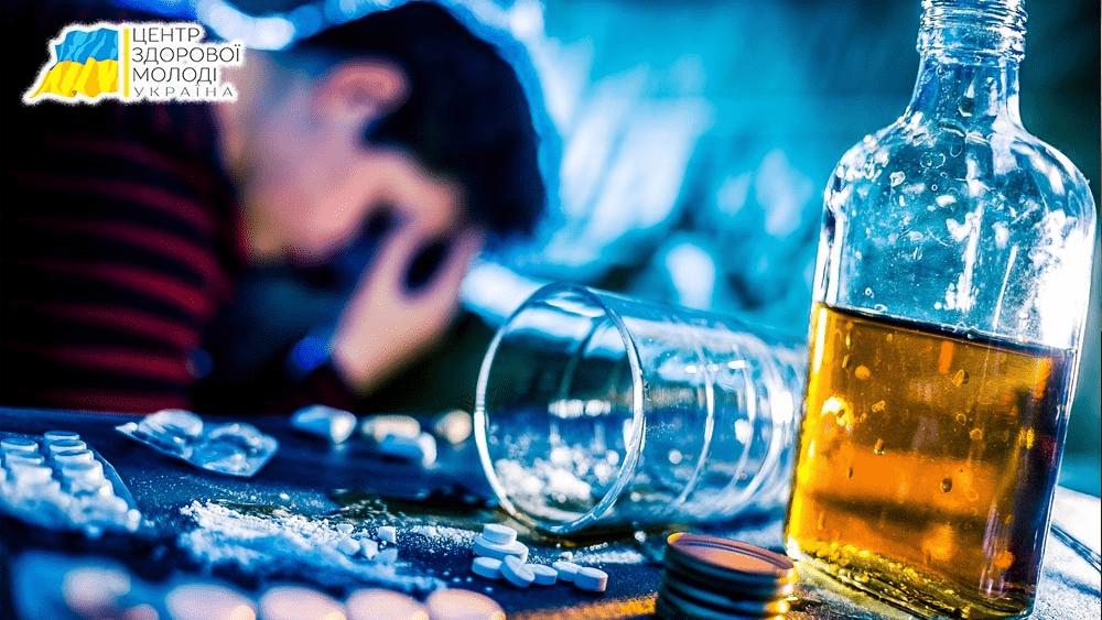 Як вилікувати алкоголізм без відома хворого? - image 17 1