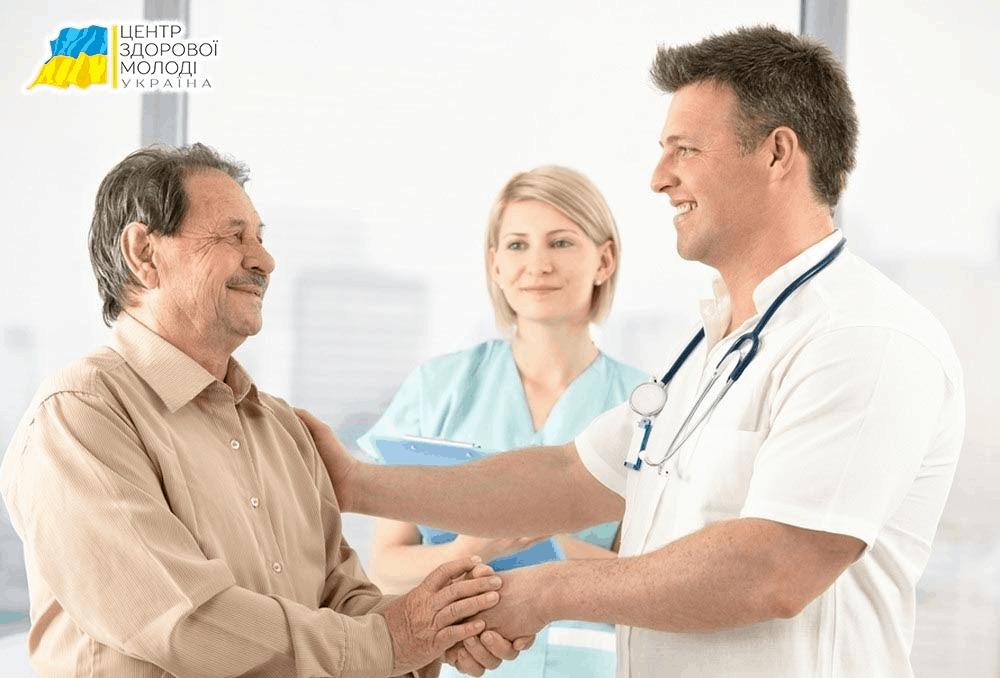 Реабилитационный центр в Чернигове — лечение зависимостей - image 22 1