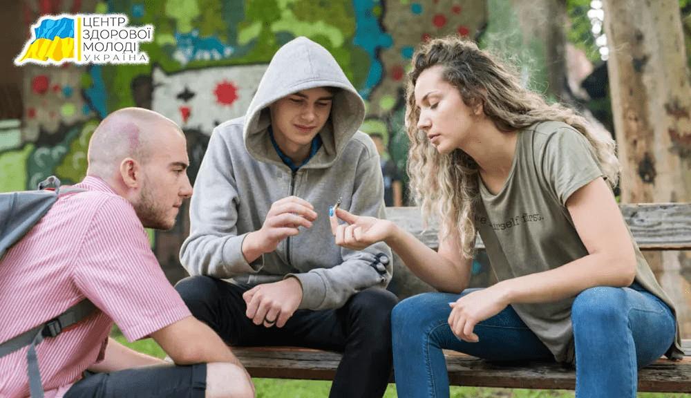 Причини наркоманії серед молоді - image 111