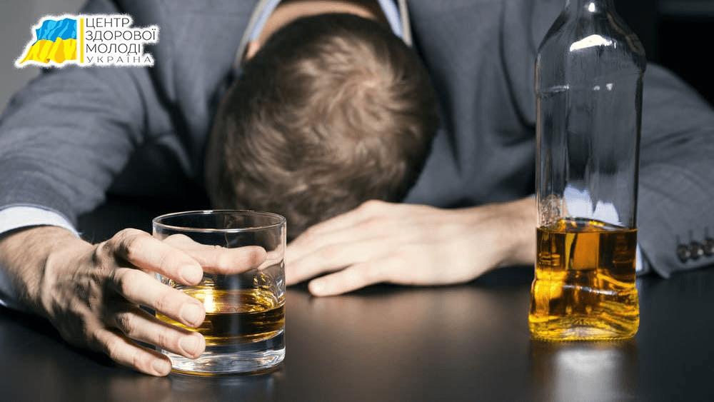 Лідевін та лікування алкоголізму - image 6 1
