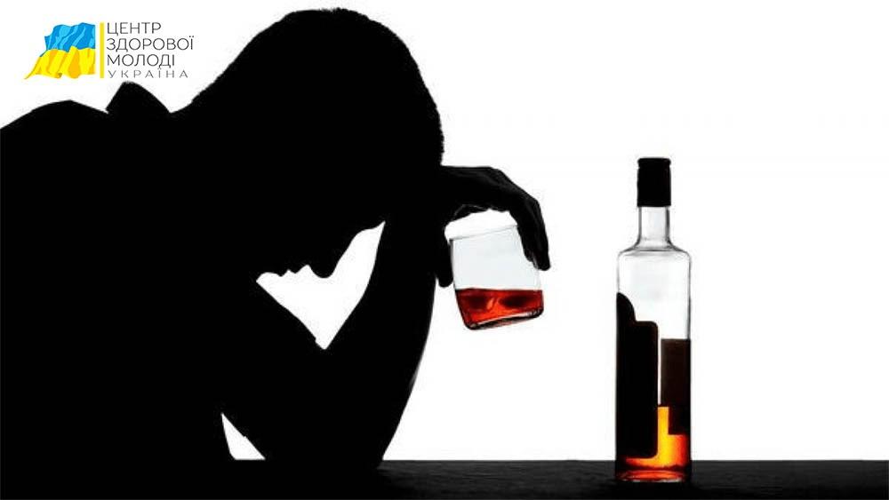 Лечение алкоголизма в Коростышеве - image 8 1