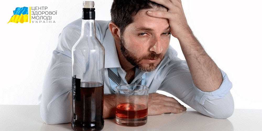 Лечение алкоголизма в Ивано-Франковске - image 13 1