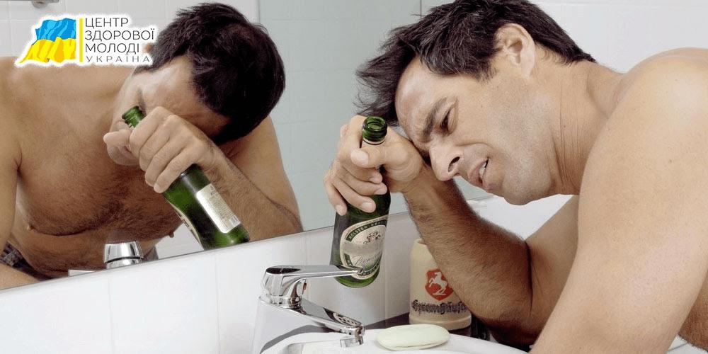 Лікування алкоголізму в Бердичеві - image 29 1