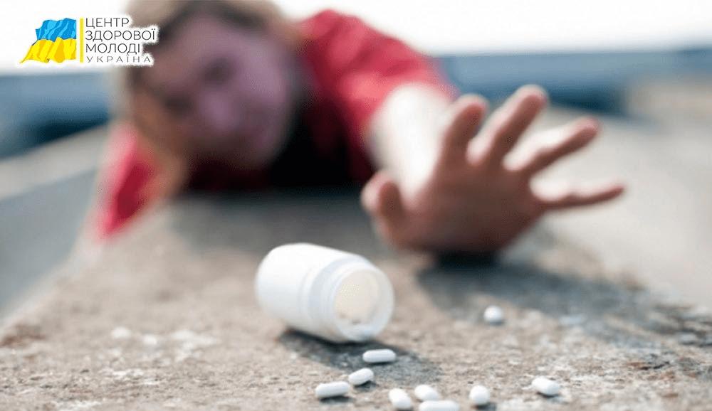 Прегабалин – наркотик или лекарство? - image 30