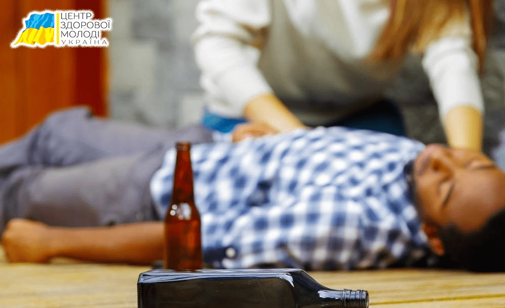 Алкогольне отруєння - image 37 3