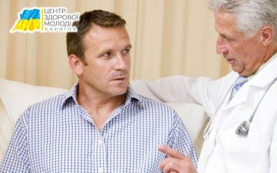 Лікування алкоголізму в наркологічному центрі в Рівному